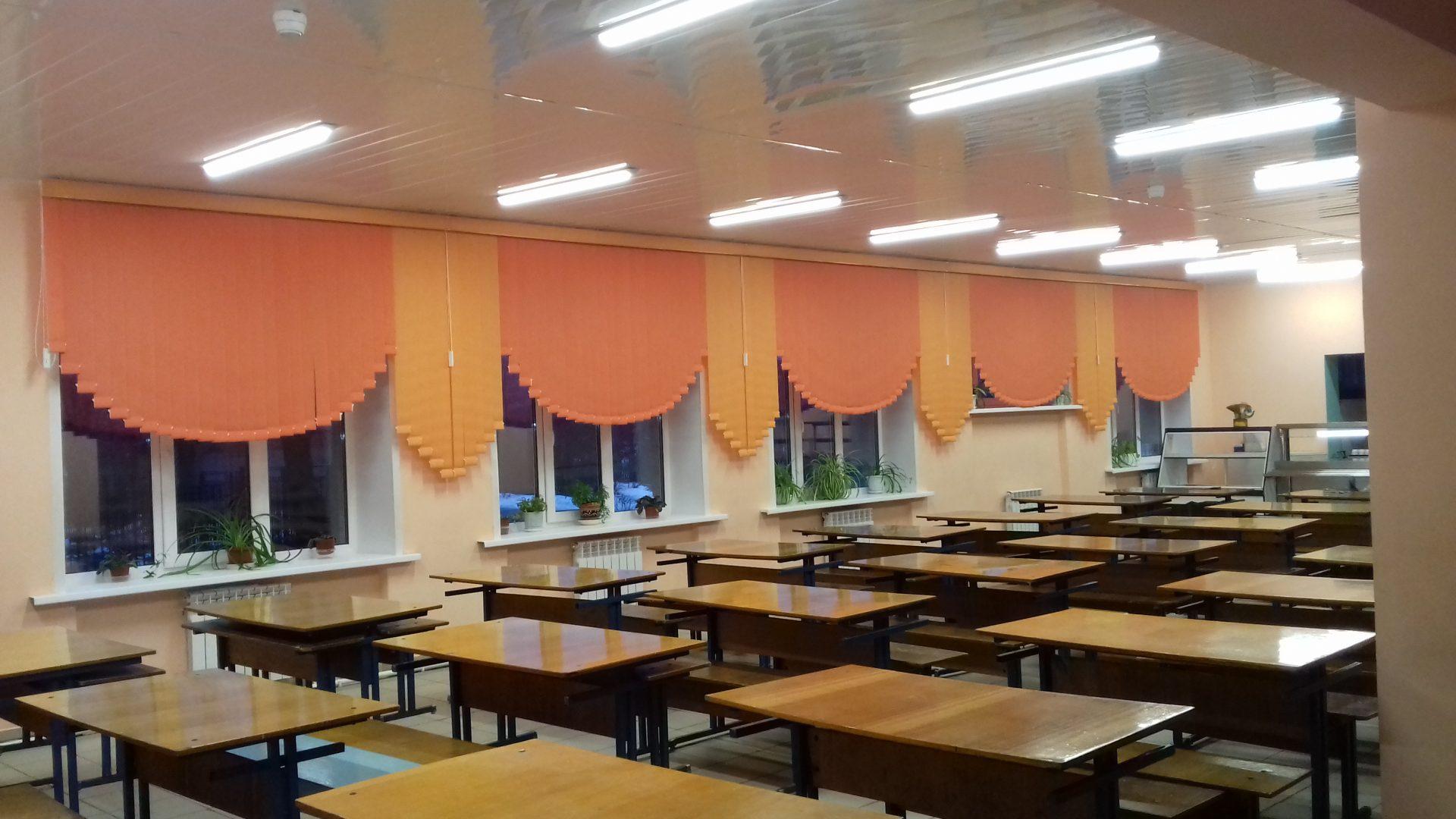 жалюзи школа